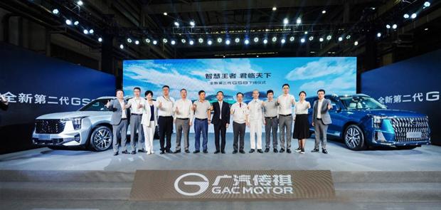 广汽传祺全新第二代GS8正式下线