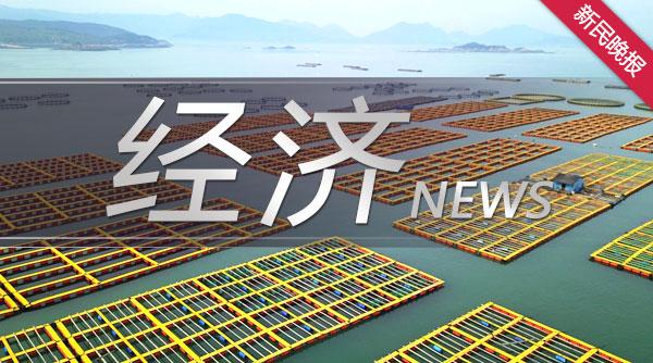 保罗·安巩:上海将成为全球美好消费的新标杆