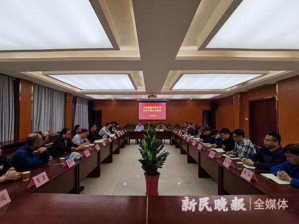 上海援疆叶城分指召开全体干部人才会议 部署第四季度工作