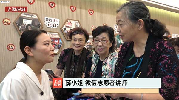 """视频   """"银龄学堂""""重阳开讲 上海这堂互联网适老公益课程来了解下"""