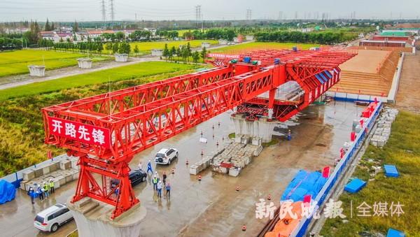 沪苏湖铁路上海片区桥梁启动上部结构施工