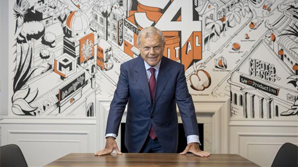 S4 Capital创始人和执行董事长苏铭天:寻求更多可能,抓住中国机遇 | 第33次市咨会