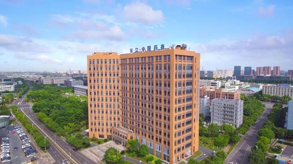 经济日报头版聚焦:上海构筑世界级生物医药基地