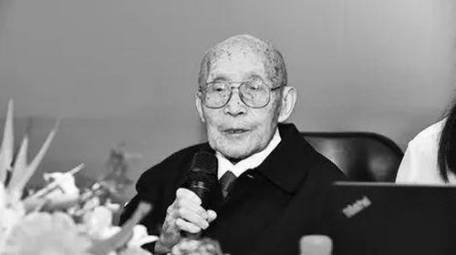 """""""中国水工业鼻祖""""许保玖逝世,曾被美国列入禁止回国名单"""