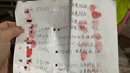 """山东单县医保结算造出""""脑中风""""村:涉两千多人,公安已介入"""