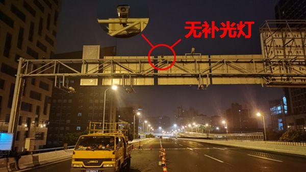 """3年技术攻关,上海交警研发""""无光电子警察"""",化解抓拍时补光灯光污染问题"""