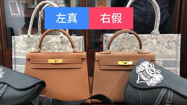 视频 | 20万奢侈品秒变200元赝品?沪一保姆调包雇主家财物被刑拘