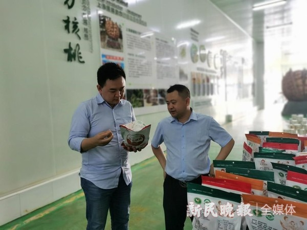 上海企业考察叶城县农产品生产加工和商贸企业