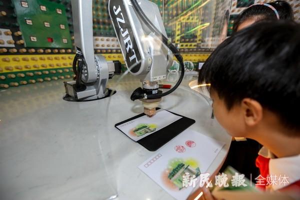 上海国际汽车城主题邮局开业