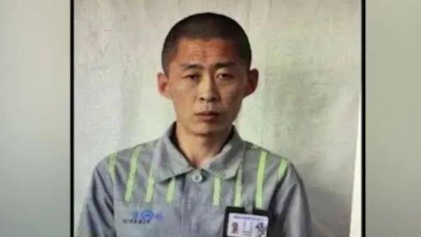 吉林监狱发布悬赏通告:一罪犯强行脱逃下落不明