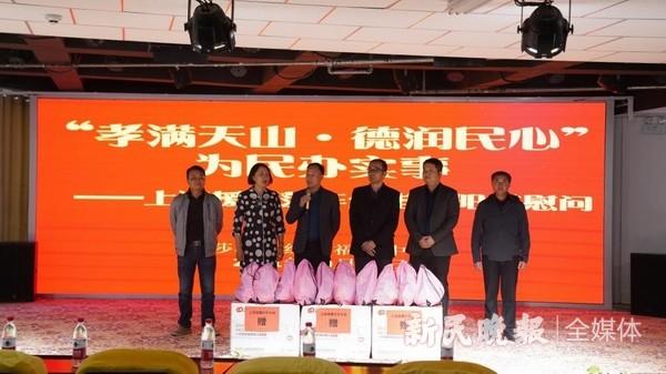 佳节思亲,暖心慰问——上海援疆莎车分指援疆干部开展重阳节慰问活动