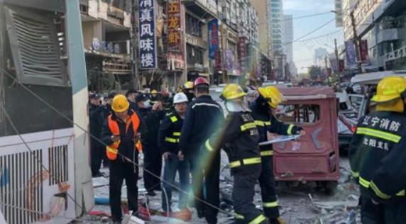 辽宁沈阳市一饭店发生燃气爆炸 目前已致1死33伤