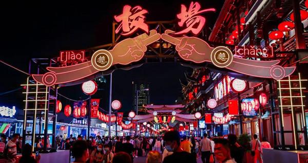 上海秋天最最最好玩的集市!30+国潮品牌空降魔都!一秒穿越古今!