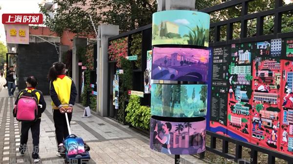 视频   申城老牌社区上演华丽生活秀:下楼买菜、送娃上学 处处都有小惊喜