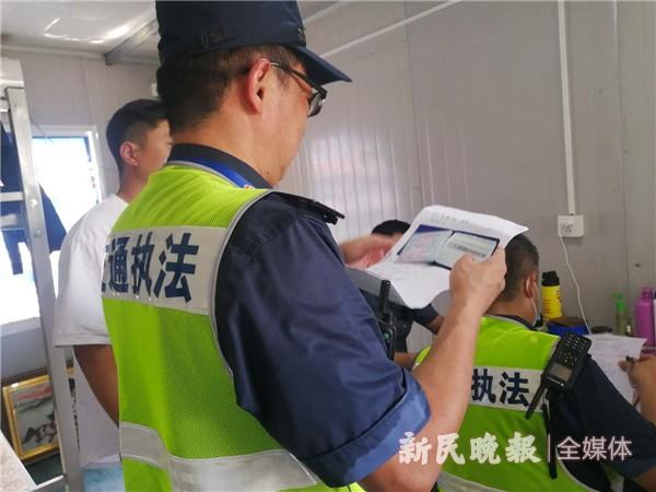上海学车外地考试非法培训被查
