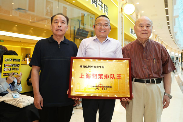 """入沪2个月后斩获""""上海湘菜排队王""""称号,炊烟是如何做到的?"""