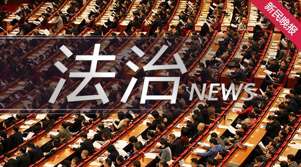 北京市监局对360搜索发布虚假违法广告案处罚200万元