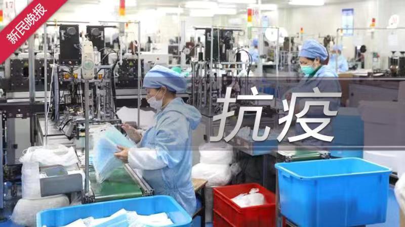 财政部部长刘昆:超5千亿元抗疫特别国债资金已落实到项目