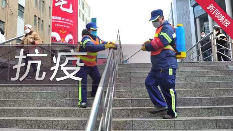北京协和专家:高度警惕境外输入,在我国二次暴发可能性不高