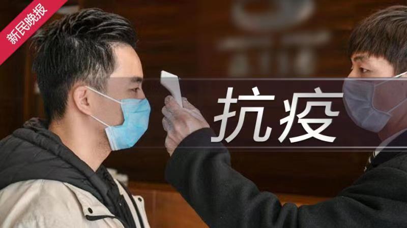 浙江7日新增境外输入确诊病例1例 为刚果金输入