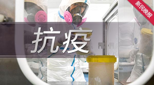 国家卫健委:昨日新增确诊病例12例,其中本土1例在云南