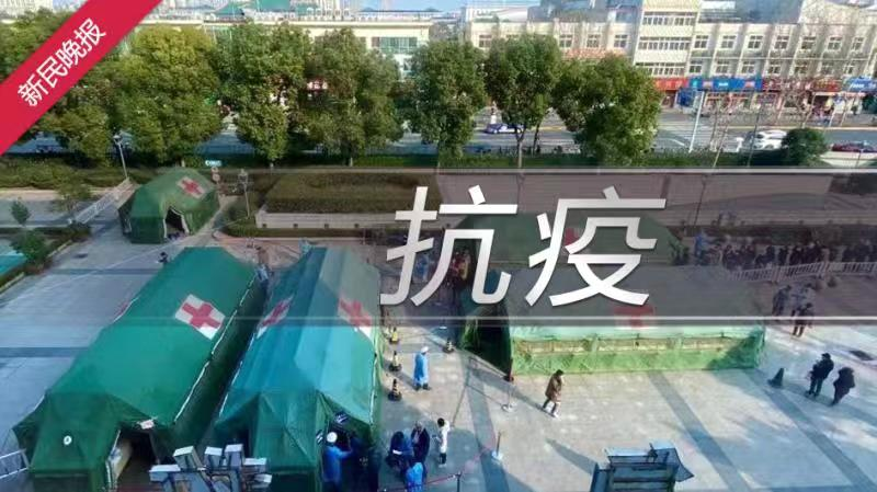 黄璐琦:化湿败毒方在武汉新冠肺炎患者救治中发挥了积极作用