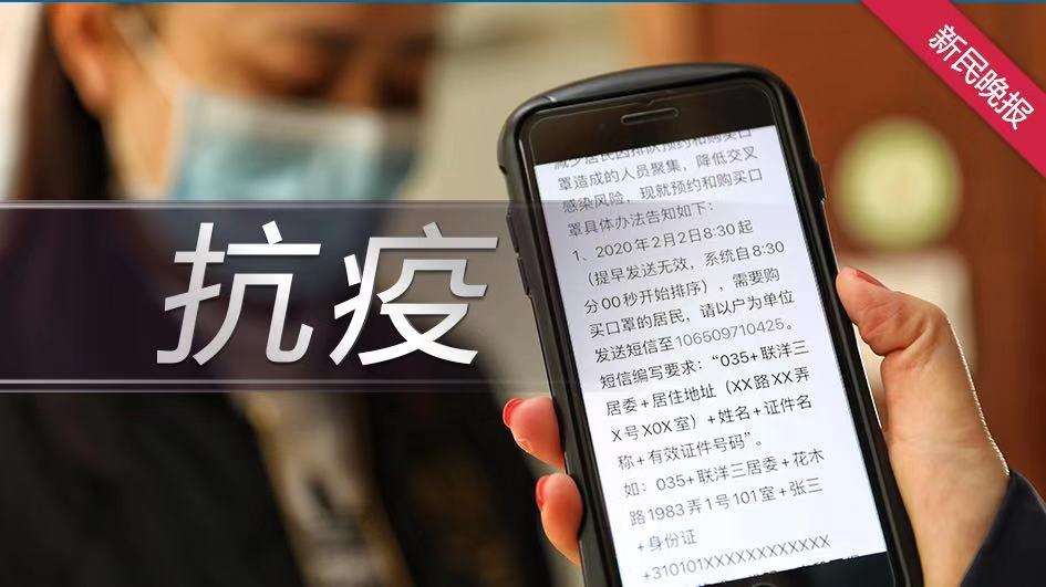 """2月20日确诊病例实时地图,《上海""""战疫""""地图》新增农产品配送专题"""