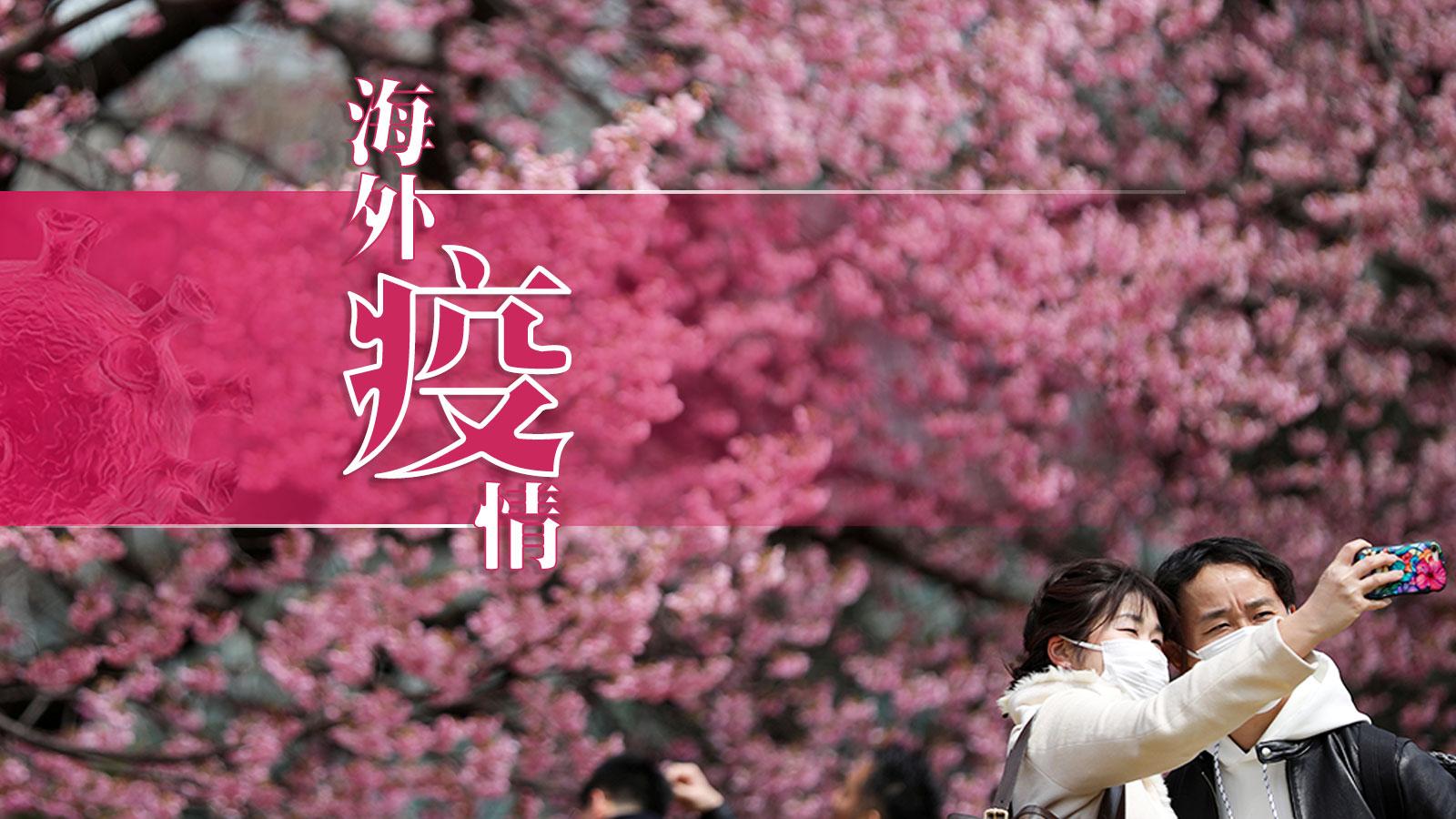 日本称变异新冠病毒扩散风险高 累计感染649人